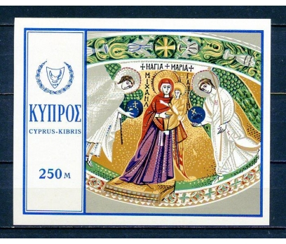 GÜNEY  KIBRIS ** 1969  CHRISTMAS BLOK (310315)