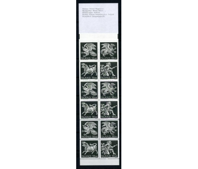 İZLANDA ** 1988 SANAT & FİGÜR KARNE SÜPER (100415)