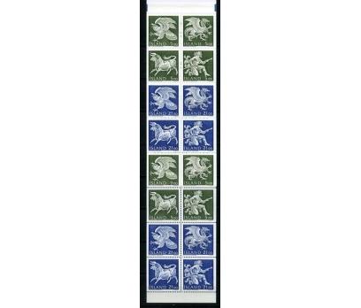İZLANDA ** 1990 SANAT & FİGÜR KARNE SÜPER (100415)