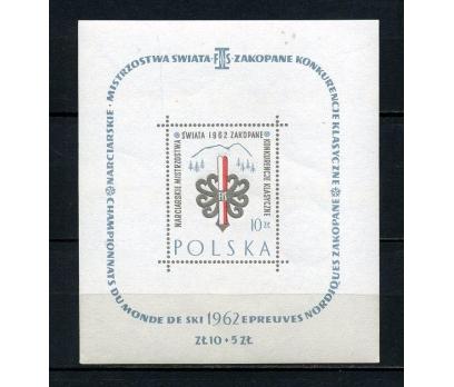 POLONYA ** 1962 KAYAK ŞAMPİYONASI BLOK  (110415)