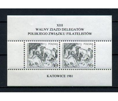 POLONYA ** 1981 KATOWICE PUL S.SİYAH BASKI(120415)