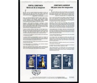 ROMANYA 2009 DENİZ FENERLERİ İGD ÖZEL FÖY (270415)