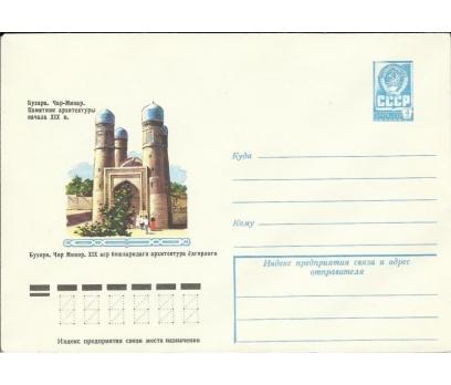 RUSYA 1979 DAMGASIZ CHOR MİNAR KONULU PUL BASKILI