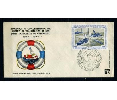 ŞİLİ 1975  DENİZ FENERLERİ FDC SÜPER (270415)