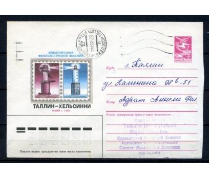 SSCB 1985 DENİZ FENERLERİ TEMALI PG ANTİYE(260415)