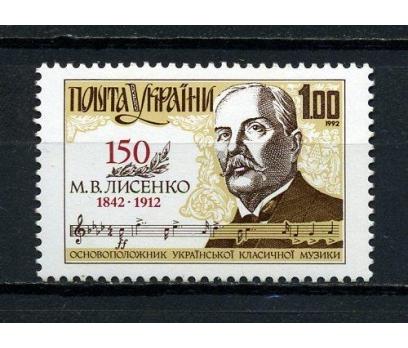 UKRAYNA** 1992 BESTECİ M.LYSENKO TAM SERİ (100415)