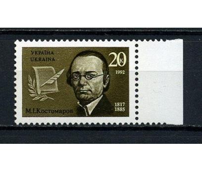 UKRAYNA ** 1992 YAZAR M.KOSTOMAROW TAM S.(100415)
