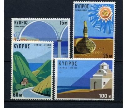 G.KIBRIS ** 1971 TURİZM TAM SERİ (050515)
