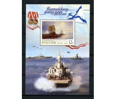 RUSYA ** 2003 DENİZ FENERLERİ BLOK (030515)