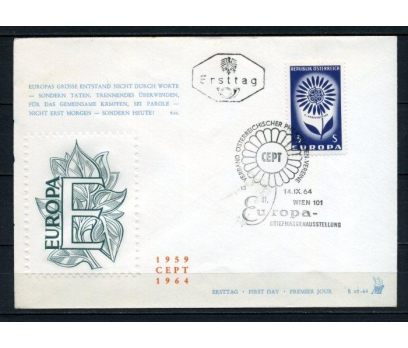 AVUSTURYA FDC 1964 EUROPA CEPT SÜPER (100515)