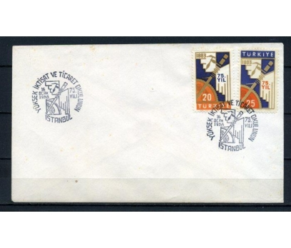 CUMH.FDC 1958 İST.Y.İ.TİCARET OKULU SÜPER (210515)
