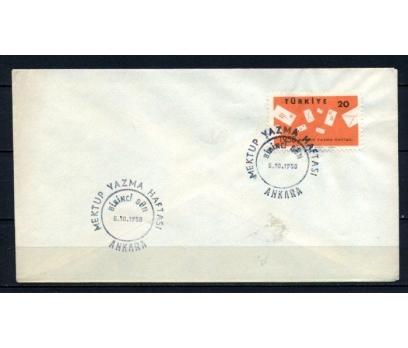 CUMH.FDC 1958 MEKTUP YAZMA YILI SÜPER (210515)
