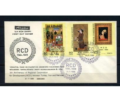CUMH.FDC 1969 RCD AKOBA SÜPER (190515) 1