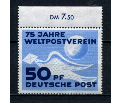 DDR ** 1949 UPU 75.YIL TAM SERİ SÜPER (110515)