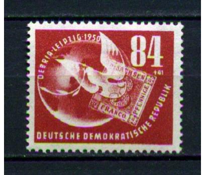 DDR ** 1950 DEBRİA PUL SERGİSİ TAM SERİ (110515)