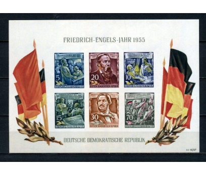 DDR ** 1955 F.ENGELS 60.ÖLÜM YILI  BLOK (110515)