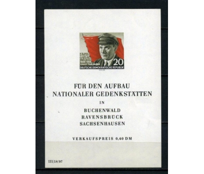 DDR ** 1956 ERNST THALMANN 70.D.Y.BLOK (120515)