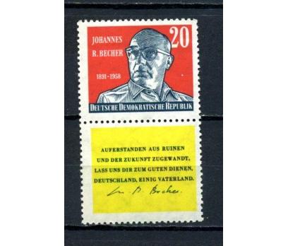 DDR ** 1959 YAZAR R.BECHER TAM SERİ SÜPER (160515)