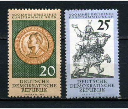 DDR ** 1960 SANAT TAM SERİ SÜPER (160515)
