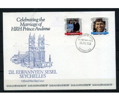 ZİL SEYŞEL 1986 FDC PRENS ANDREW'İN DÜĞÜNÜ(180515)