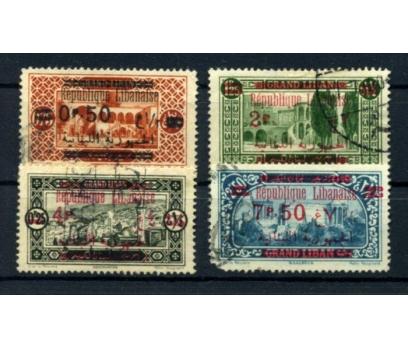 LÜBNAN  DAMG. 1928  KL.SERİ 4 VALÖR SÜPER (010615)