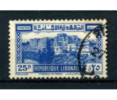 LÜBNAN DAMGALI 1945 TURİZM  3. VALÖR SÜPER(010615)