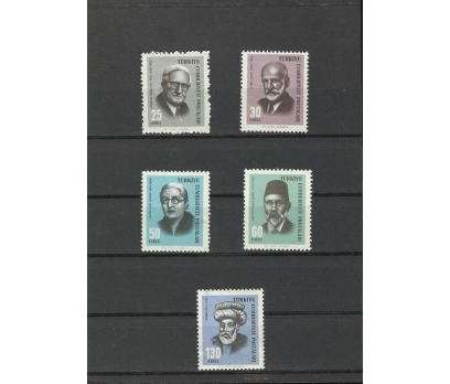 1966 DAMGASIZ MEŞHURLAR II  SERİSİ