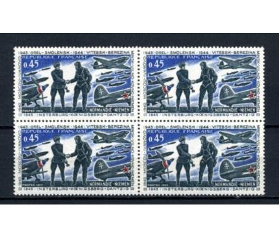 FRANSA ** 1969 NORMANDİYA Ç. DBL TAM S.( 030615)