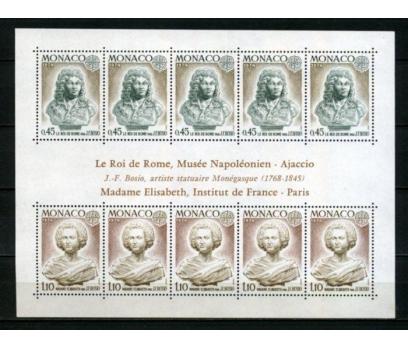 MONAKO ** 1974 EUROPA CEPT KLEİNBOGEN (100615)