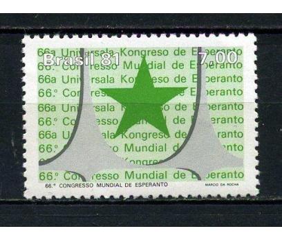 BREZİLYA ** 1981 KONGRE TAM SERİ (050715)
