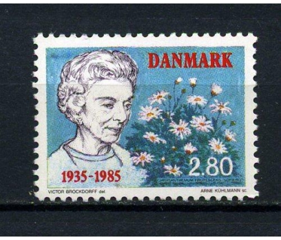 DANİMARKA ** 1985 KRALİÇE İNGRİD TAM S.(070715)