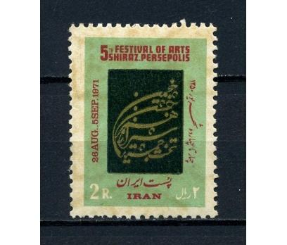 İRAN ** 1971 SANAT FESTİVALİ TAM SERİ (090715)