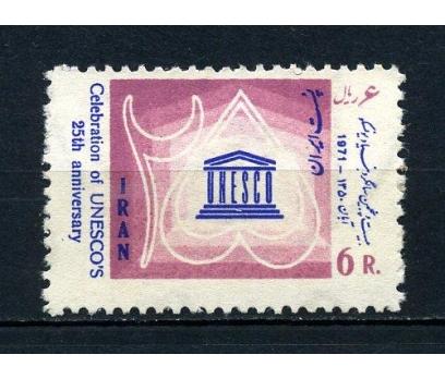 İRAN ** 1971 UNESCO 25.YILI TAM SERİ (090715)