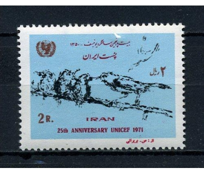 İRAN ** 1971 UNICEF 25.YILI TAM SERİ (090715)