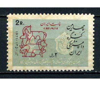 İRAN ** 1971 VETERİNER KONGRESİ TAM SERİ (090715)