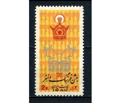 İRAN ** 1973 D. EĞİTİM GÜNÜ TAM SERİ (090715)