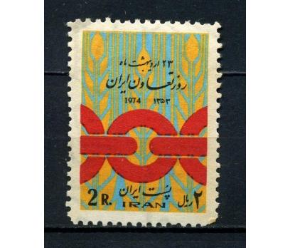 İRAN ** 1974 İŞBİRLİĞİ GÜNÜ TAM SERİ (090715)