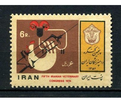 İRAN ** 1974 VETERİNER KONGRESİ TAM SERİ (090715)
