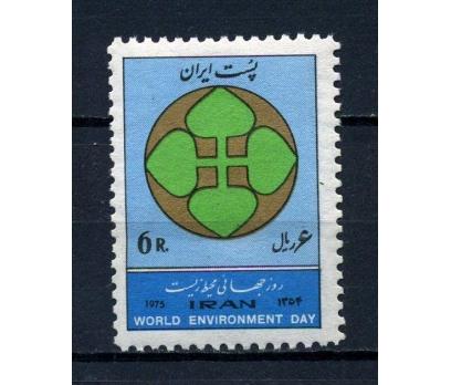 İRAN ** 1975 DÜNYA ÇEVRE GÜNÜ TAM SERİ (100715)