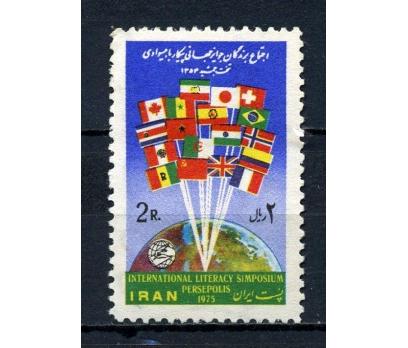 İRAN ** 1975 ESKİ İRAN EDEBİYATI TAM SERİ (100715)