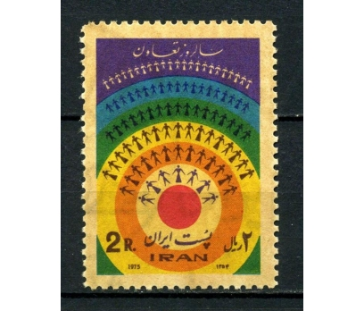 İRAN ** 1975 KOOPERATİFLER GÜNÜ TAM SERİ (100715)