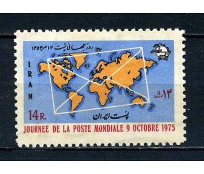 İRAN ** 1975 U. UPU GÜNÜ TAM SERİ (100715)