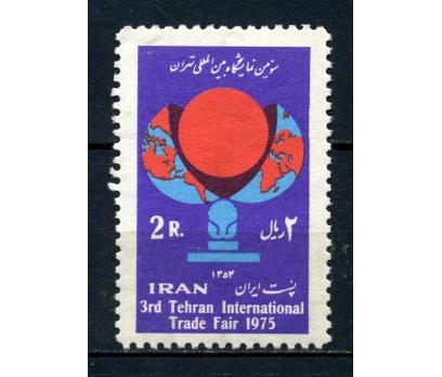 İRAN ** 1975 U.TAHRAN FUARI TAM SERİ (100715)