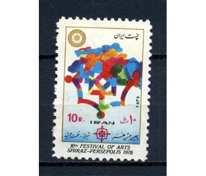 İRAN ** 1976 SANAT FESTİVALİ TAM SERİ (100715)