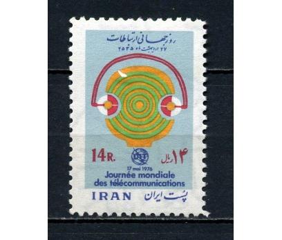 İRAN ** 1976 TELEKOMÜNİKASYON TAM SERİ (100715) 1