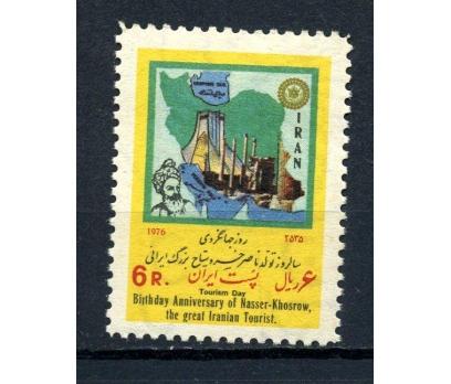İRAN ** 1976 TURİZM GÜNÜ TAM SERİ (100715)