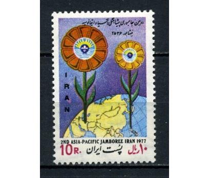 İRAN ** 1977 ASYA PASİFİK ASAMB. TAM SERİ (100715)