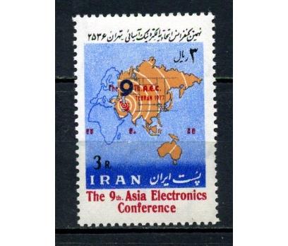 İRAN ** 1977 D.ELEKTRONİK KONF.TAM SERİ (100715)