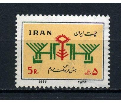 İRAN ** 1977 KÜLTÜR FESTİVALİ TAM SERİ (100715)
