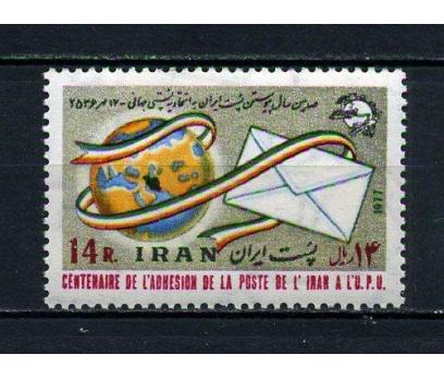 İRAN ** 1977 MEKTUP 100.YIL TAM SERİ (100715)